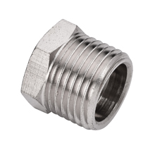 SPPM Male Plug Brass Pipe Fittings